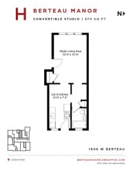 Berteau Manor - Studio