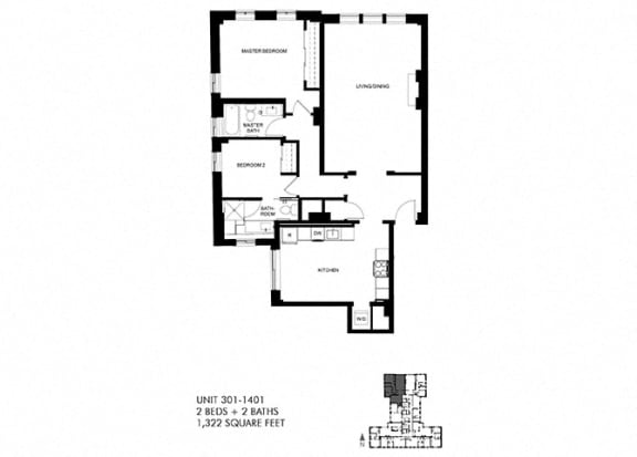 1322 SQFT 2 Bed 2 Bath Floor Plan at Park Heights by the Lake Apartments, Chicago, 60649