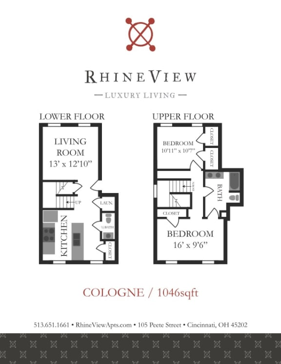 Floor Plan  The Cologne Townhome